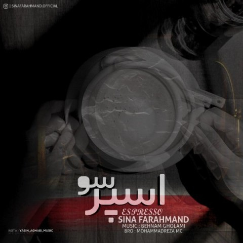 Download Music سینا فرهمند اسپرسو