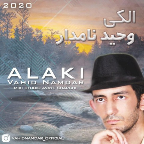 Download Music وحید نامدار الکی