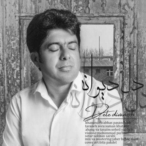 Download Music عباس پسندیده دل دیوانه