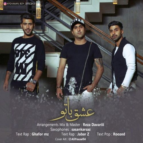 Download Music افغان بوی عشق با تو
