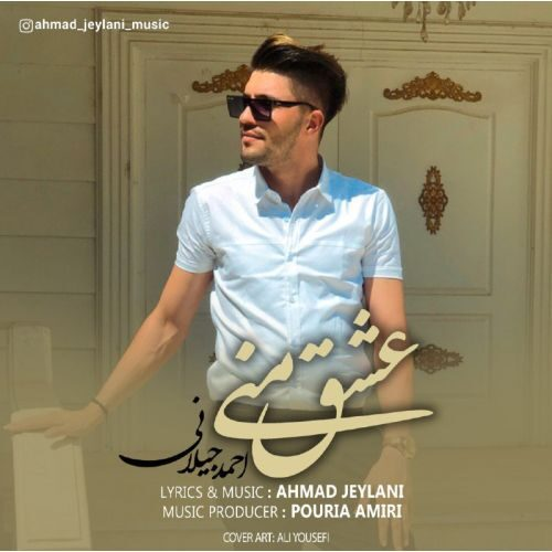 Download Music احمد جیلانی عشق منی