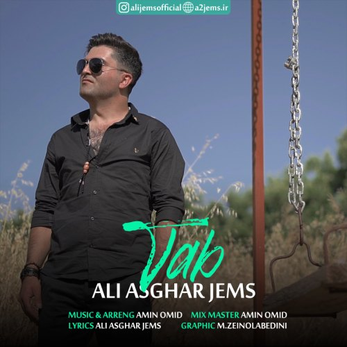 Download Music علی اصغر جمس تب