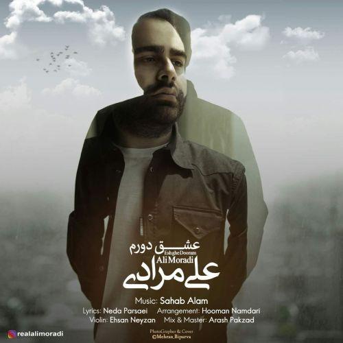 Download Music علی مرادی عشق دورم