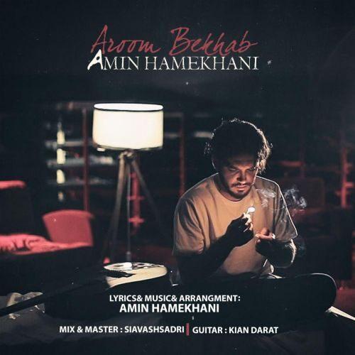 Download Music امین همه خانی آروم بخواب