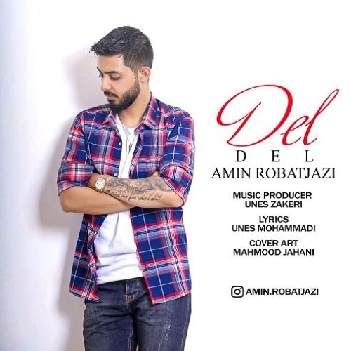 Download Music امین رباط جزی دل