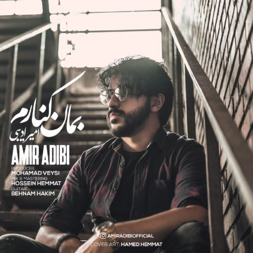 Download Music امیر ادیبی بمان کنارم