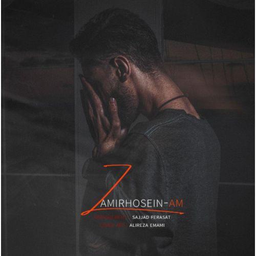 Download Music امیرحسین Z