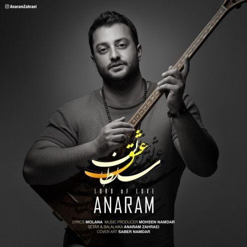 Download Music آنارام سلطان عشق