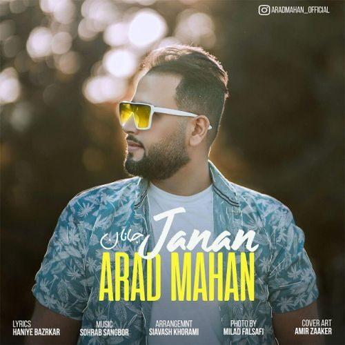 Download Music آراد ماهان جانان