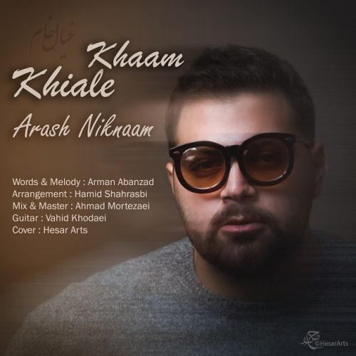 Download Music آرش نیکنام خیال خام