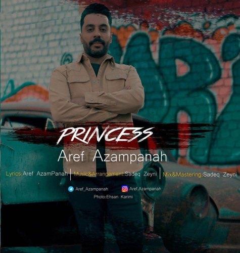 Download Music عارف اعظم پناه پرنسس