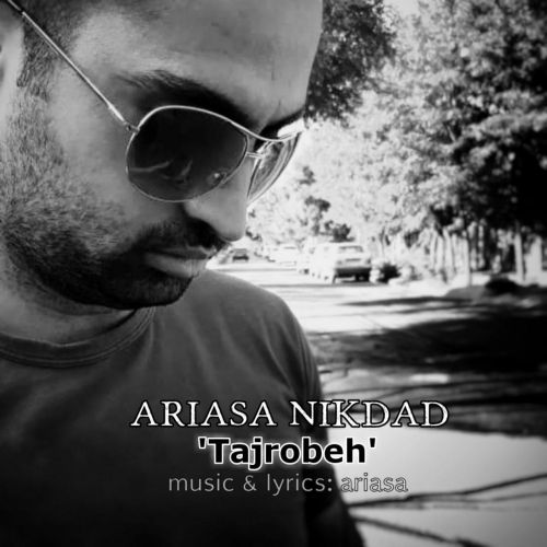 Download Music آریاسا نیکداد تجربه