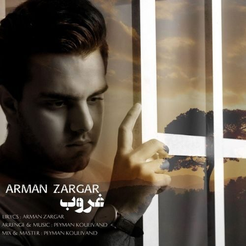 Download Music آرمان زرگر غروب