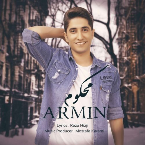 Download Music آرمین محکوم
