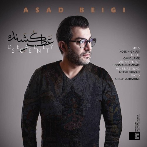 Download Music اسد بیگی عطر کشنده