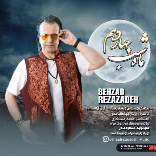 Download Music بهزاد رضازاده ماه شب چهاردهم