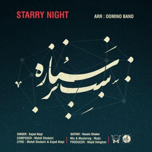 Download Music دومینو بند شب پر ستاره