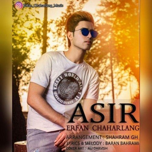 Download Music عرفان چهارلنگ اسیر