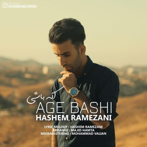 Download Music هاشم رمضانی اگه باشی