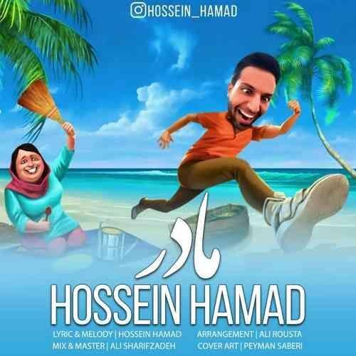 Download Music حسین حماد مادر
