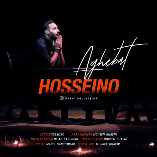 Download Music حسینو عاقبت