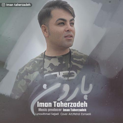 Download Music ایمان طاهرزاده بارون