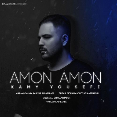 Download Music کامی یوسفی امون امون
