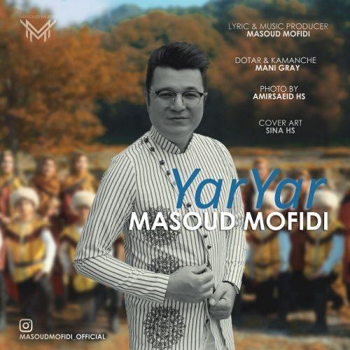 Download Music مسعود مفیدی یار یار