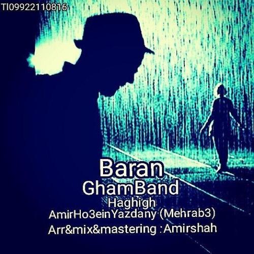 Download Music مهراب۳ و حقیق باران