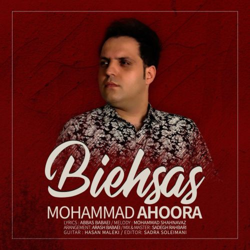 Download Music محمد اهورا بی احساس