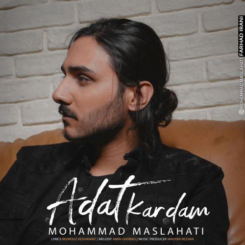 Download Music محمد مصلحتی عادت کردم