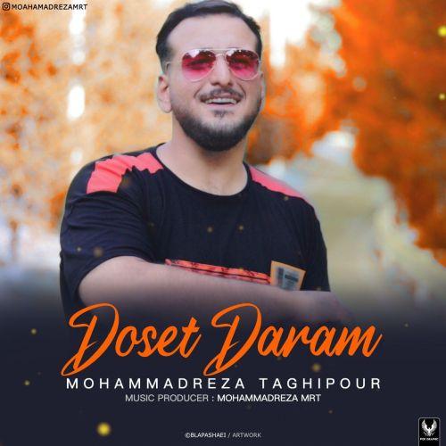 Download Music محمد رضا تقی پور دوست دارم