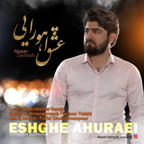 Download Music ناصر دهش عشق اهورایی