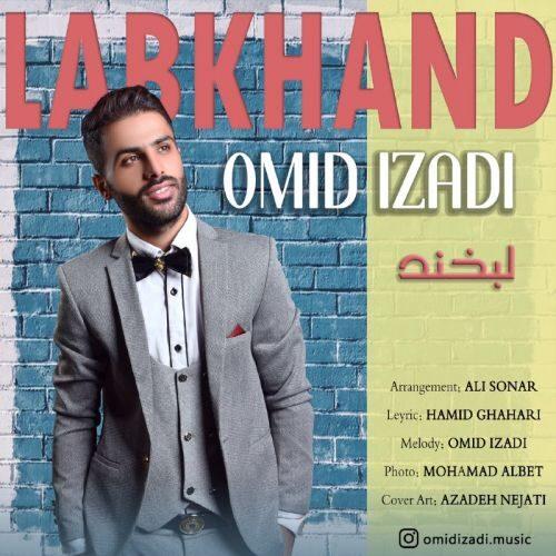 Download Music امید ایزدی لبخند
