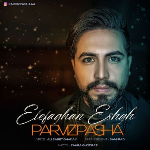 Download Music پرویز پاشا اتفاقا عشق