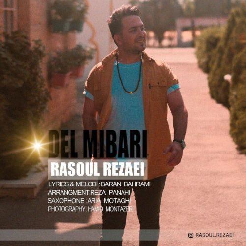 Download Music رسول میرزایی دل میبری