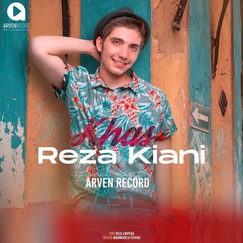 Download Music رضا کیانی خاص