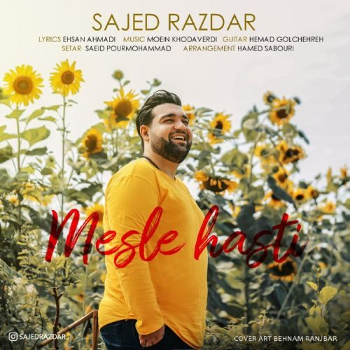 Download Music ساجد رازدار مثل هستی