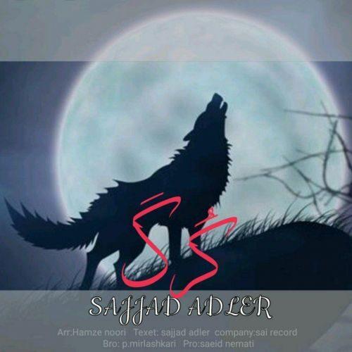 Download Music سجاد آدلر گرگ