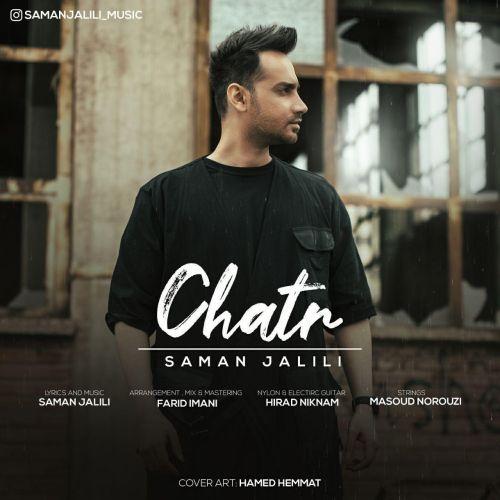 Download Music سامان جلیلی چتر