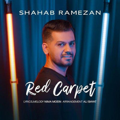 Download Music شهاب رمضان فرش قرمز