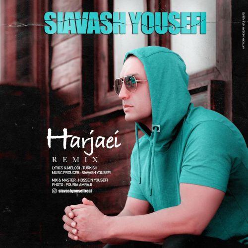 Download Music سیاوش یوسفی هر جایی (رمیکس)