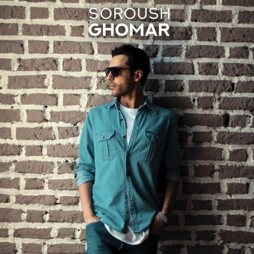 Download Music سروش عابد قمار