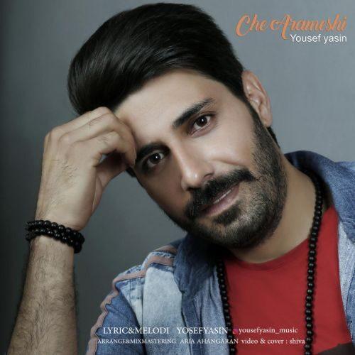 Download Music یوسف یاسین چه آرامشی