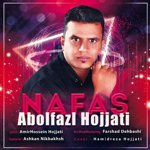 Download Music ابوالفضل حجتی نفس
