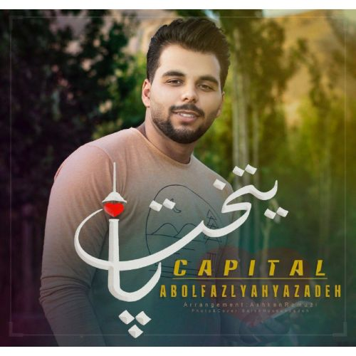 Download Music ابوالفضل یحیی زاده پایتخت