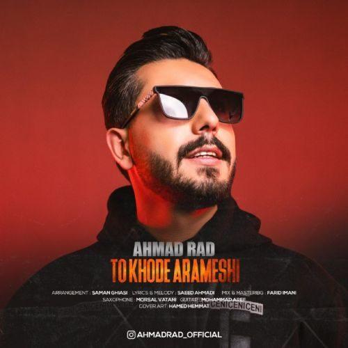Download Music احمد راد تو خود آرامشی