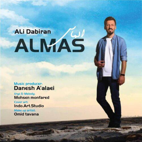 Download Music علی دبیران الماس