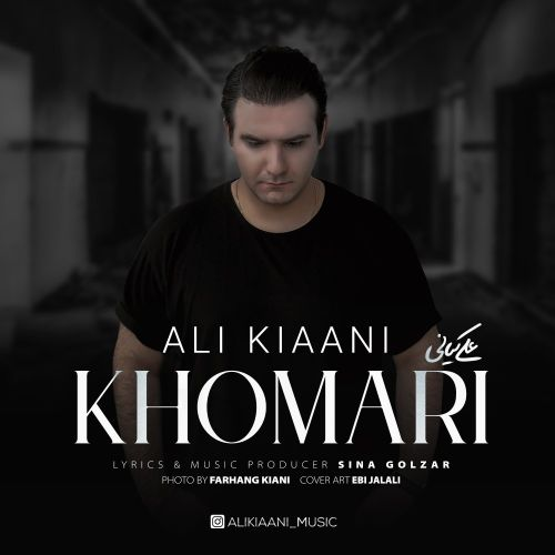 Download Music علی کیانی خماری