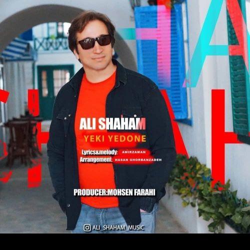 Download Music علی شهام یکی یدونه